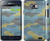 """Чехол на Samsung Galaxy S2 i9100 Металлический камуфляж """"1227c-14"""""""