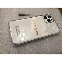 Противударный Прозрачный TPU чехол силиконовый для iPhone 11 Pro