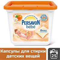 Капсулы для стирки детского белья Persavon Абрикос, 25 шт.