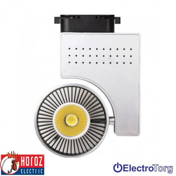 Светильник трековый LED 23W 4200K Horoz Electric