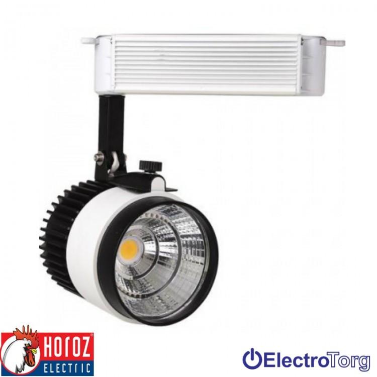 Светильник трековый LED 23W 4200K Horoz Eleсtric