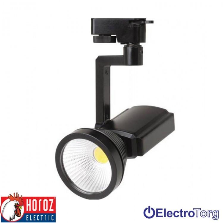 Светильник трековый LED 7W 4200K Horoz Electric