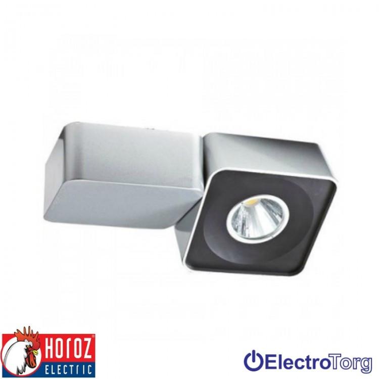 Cветильник трековый LED 23W 4200K Horoz Electric