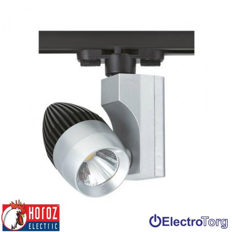Светильник трековый LED 23 W 4200K Horoz Electric