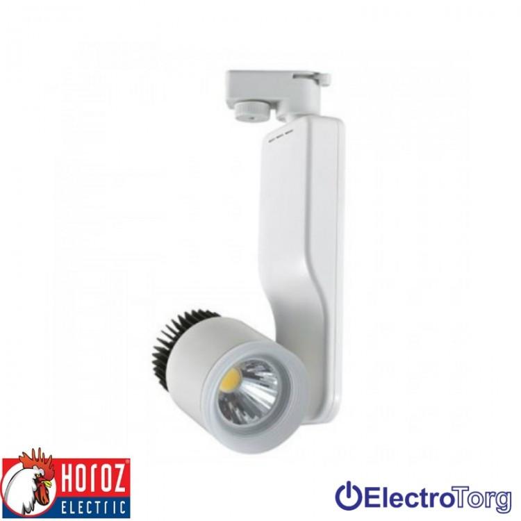 Светильник трековый LED 23W 4200K Horoz Electriс
