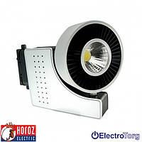 Светильник трековый LED 40 W 4200K Horoz Electric