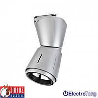Светильник трековый LED 45W 4200K Horoz Electric