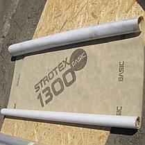 Супердиффузионная мембрана Strotex 1300 Basic, фото 2