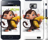 "Чехол на Samsung Galaxy S2 i9100 Мартышка с бананом ""1245c-14"""