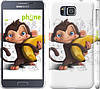 "Чехол на Samsung Galaxy Alpha G850F Мартышка с бананом ""1245c-65"""