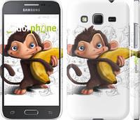 "Чехол на Samsung Galaxy Core Prime G360H Мартышка с бананом ""1245c-76"""