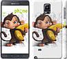 "Чехол на Samsung Galaxy Note 4 N910H Мартышка с бананом ""1245c-64"""