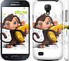 "Чехол на Samsung Galaxy S4 mini Мартышка с бананом ""1245c-32"""