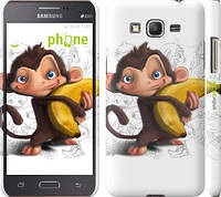 "Чехол на Samsung Galaxy Grand Prime G530H Мартышка с бананом ""1245c-74"""