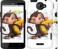 """Чехол на HTC One X Мартышка с бананом """"1245c-42"""""""