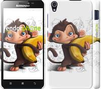 """Чехол на Lenovo S850 Мартышка с бананом """"1245c-78"""""""