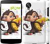 """Чехол на LG Nexus 5 Мартышка с бананом """"1245c-57"""""""