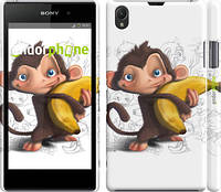 """Чехол на Sony Xperia Z1 C6902 Мартышка с бананом """"1245c-38"""""""