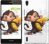 """Чехол на Huawei Ascend P7 Мартышка с бананом """"1245c-49"""""""