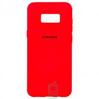 Чехол Silicone Case Full Samsung S8 G950 красный