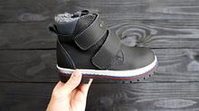Черные кожаные зимние ботиночки