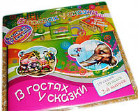 """Картридж 631S-651S """"В гостях у сказки"""" 2-й выпуск"""