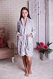 Женский теплый халат в горох  с капюшоном   Nicoletta  94068, фото 3