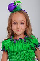 Обруч к карнавальному костюму Слива, ободок для волос Сливка