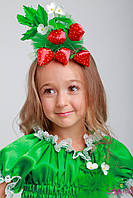 Обруч к карнавальному костюму Клубника, ободок для волос  и брошка Клубничка