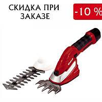 Ножницы аккумуляторные l GC-CG 7,2 Li, Код товара: 3712313