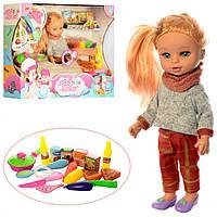 Кукла 5922-B