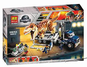 Конструктор Bela 10927 Транспорт для перевозки Ти-Рекса (Аналог LEGO Juniors Jurassic World 75933) 638 дет