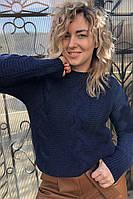 Объемный акриловый джемпер с косами LUREX - темно-синий цвет, L (есть размеры)