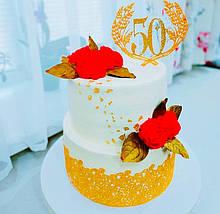 Топпер цифра 50 з колосками, Топпер золоті колоски, Колосок на торт, Топер 50 років Великий