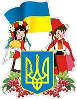 Стенд з державною символікою (70604)