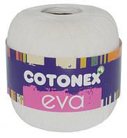 Пряжа Cotonex EVA белая Тонкая Мерсеризованный хлопок