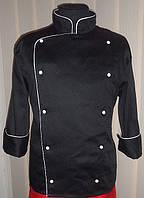 Куртка повара, воротник стойка, двубортный китель, Киев