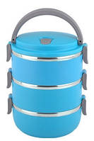 Термо ланч бокс три секции 2,1л из нержавеющей стали. Синий