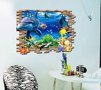 3D Самоклеющаяся наклейка на стену Океан (AY9706), интерьерная наклейка на стену