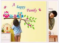 Детская Самоклеющаяся наклейка на стену Совы Семья  AY6013, интерьерная наклейка на стену