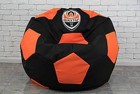 Кресло мешок ФК Шахтер мяч XXL (150) oxford 600 Шахтар