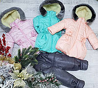 Комбинезон на овчине 872 комплект куртка + полукомбинизон размеры 80 до 98