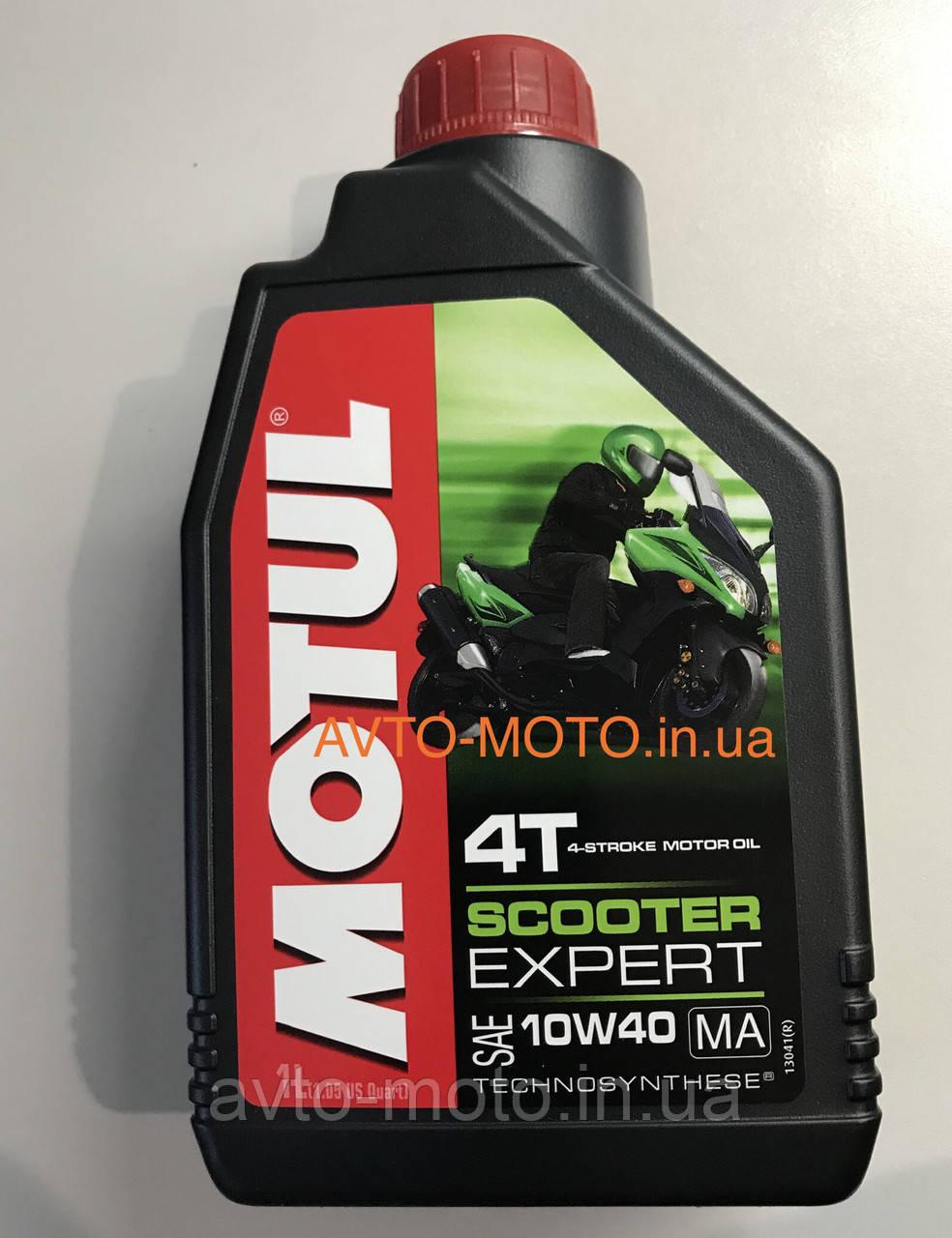 Масло Motul Scooter Expert 4T 10W-40 1л (105960)