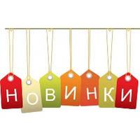 """Интернет-магазин мебели """"АБВ-мебель"""" представляет Вашему вниманию новинки!"""