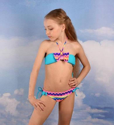Купальник для подростков RIVAGE LINE 2015 Маринка персиковый (есть 34 36 38 размеры), фото 2