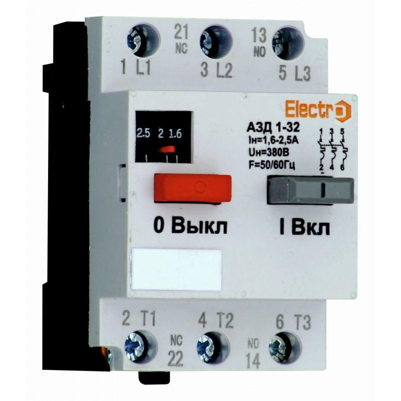 Автоматичний вимикач захисту двигуна АЗД1-32, 2.5A