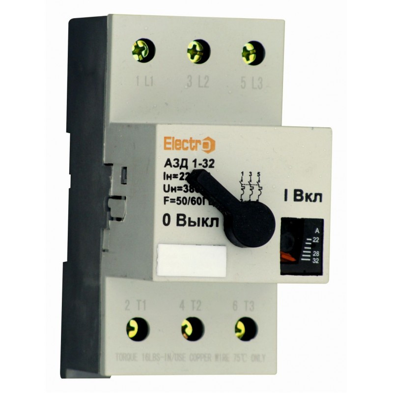 Автоматичний вимикач захисту двигуна АЗД1-32, 25A