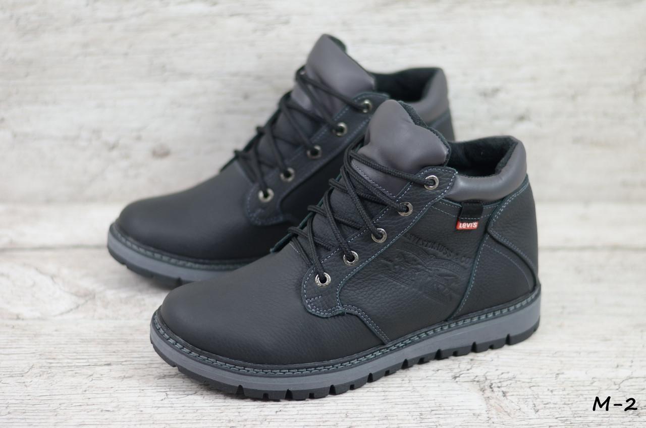 Мужские кожаные зимние ботинки Levis  (Реплика) (Код: М-2  ) ►Размеры [40,41,42,43,44,45]