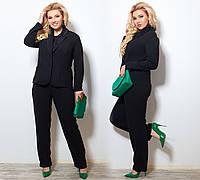 Костюм тройка со штанами + пиджак + гипюровая кофта БОЛЬШИЕ размеры