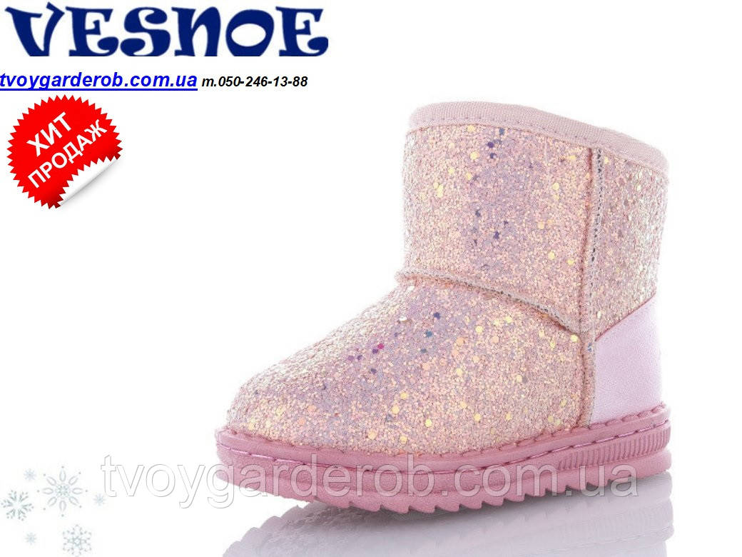 Детские ботинки для девочки Jong Golf р(24-28) 28